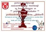 putovný pohár Sliač(1)