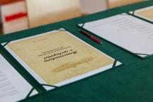 lesnicke-memorandum