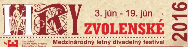 zhz-2016-ilu
