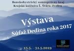 sutaz-dedina-roka-2017